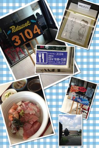 image-20130915094310.png